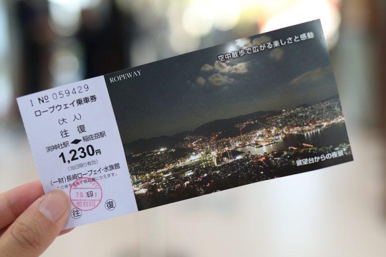 Nagasaki_8_goflyla