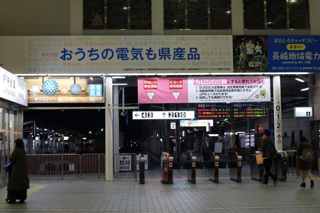 Nagasaki_6_goflyla