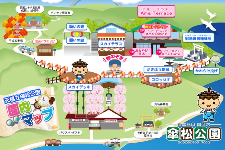 京都自由行-京都景點-傘松公園全景圖