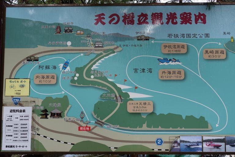 京都自由行-京都景點-天橋立觀光地圖
