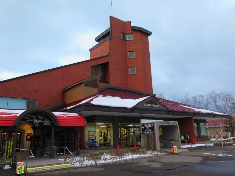 北海道自由行-北海道旅遊-北海道旅遊景點-兩小時後終到達余市蒸溜所
