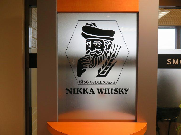 北海道自由行-北海道旅遊-北海道旅遊景點-大家應該都見過這個logo吧