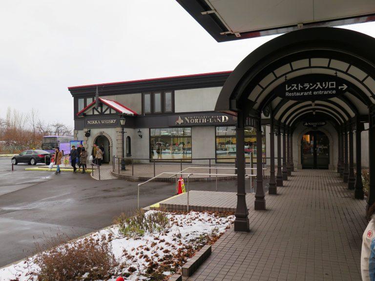 北海道自由行-北海道旅遊-北海道旅遊景點-時間快到中午,我們決定先在余市酒廠內的餐廳「樽」醫肚