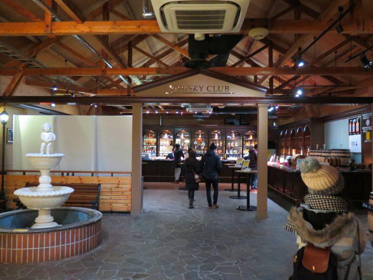 北海道自由行-北海道旅遊-北海道旅遊景點-博物館內設有酒吧,遊人可自費品嚐5至25年的原酒