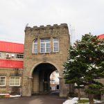 北海道自由行:余市追尋威士忌的故事