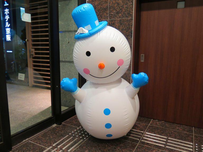 北海道自由行-北海道旅遊-北海道旅遊景點-在蒸溜所快樂不知時日過,只好先回到札幌酒店休息