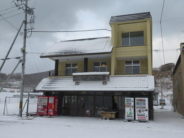 北海道自由行-北海道旅遊-北海道旅遊景點-下次再來小樽,一定會再到訪這令我難忘的青塚食堂