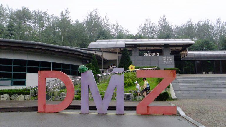 韓國自由行-韓國旅遊-韓國機票-非武裝地帶DMZ(Demilitarized Zone)