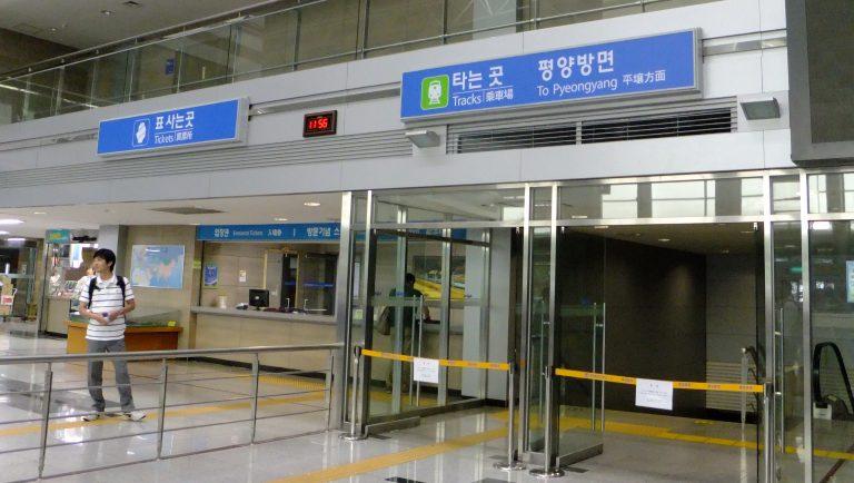 韓國自由行-韓國旅遊-韓國機票-都羅山站內設有前往平壤方向的月台
