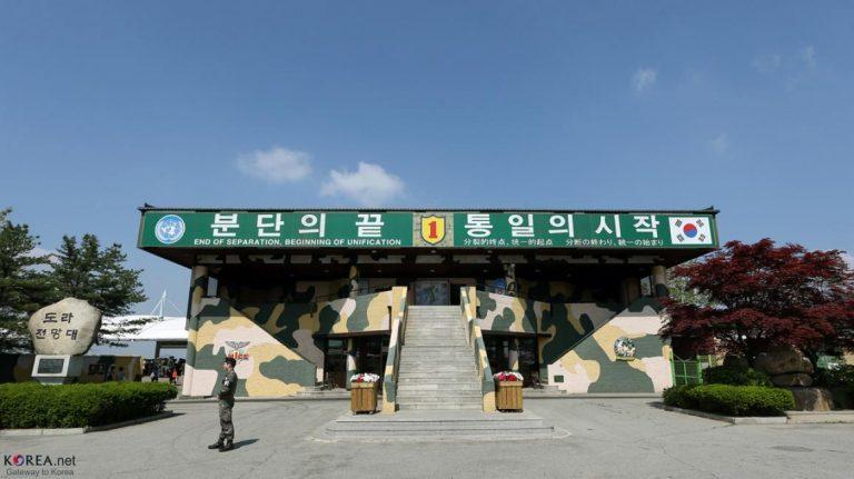 韓國自由行-韓國旅遊-韓國機票-都羅展望台