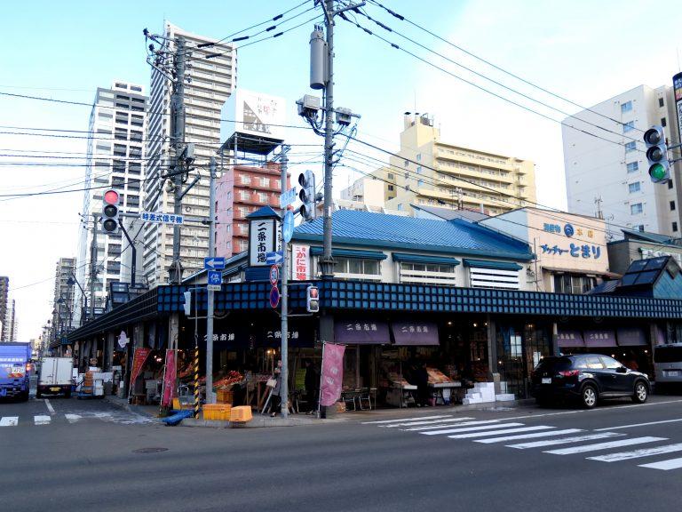 北海道自由行-北海道旅遊-北海道旅遊景點-步行約20多分鐘到達二条市場