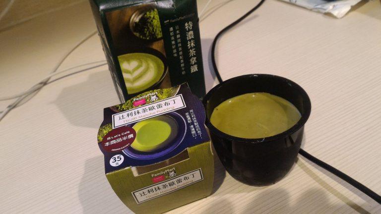 台灣自由行-台北自由行-辻利抹茶歐蕾布丁
