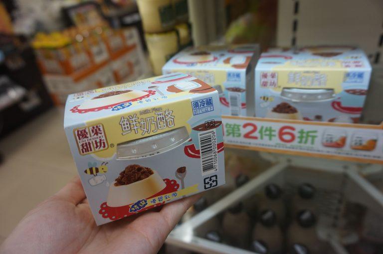 台灣自由行-台北自由行-鮮奶酪(巧克力脆片)