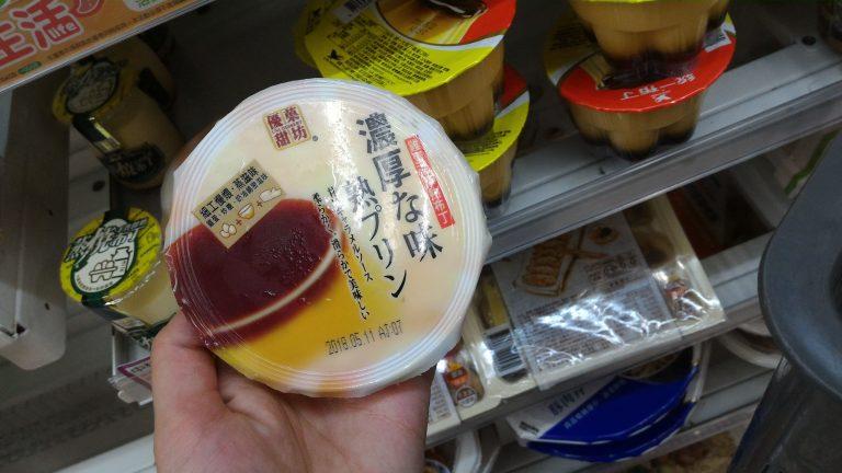 台灣自由行-台北自由行-雞蛋濃厚熟布丁