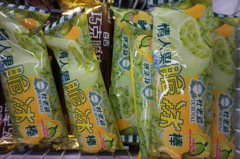 台灣自由行-台北自由行-情人果脆冰棒