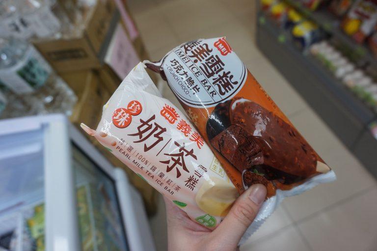 台灣自由行-台北自由行-義美珍珠奶茶雪條-巧克力脆片雪條