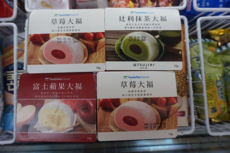 台灣自由行-台北自由行-FamilyMart雪糕大福
