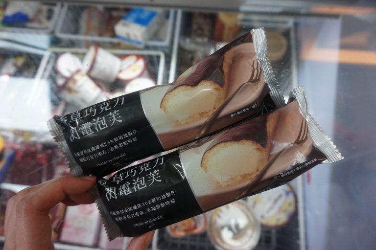 台灣自由行-台北自由行-香草巧克力閃電泡芙