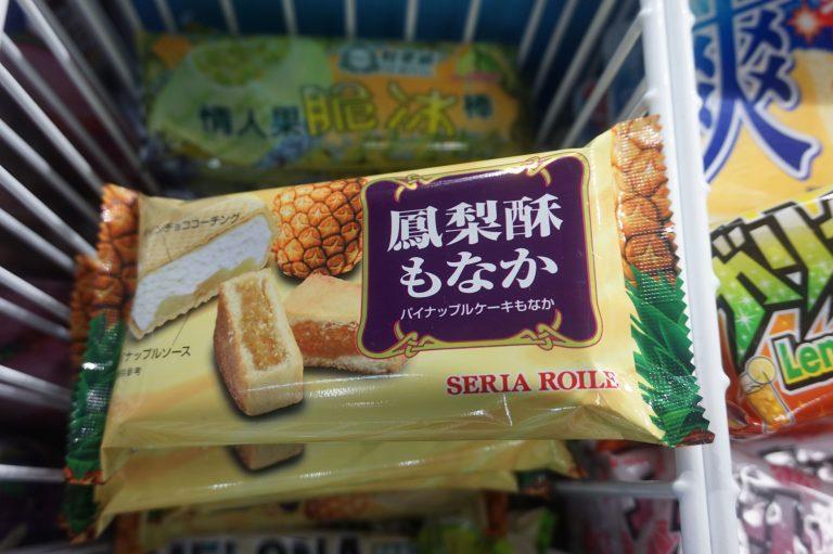 台灣自由行-台北自由行-鳳梨酥風味雪派
