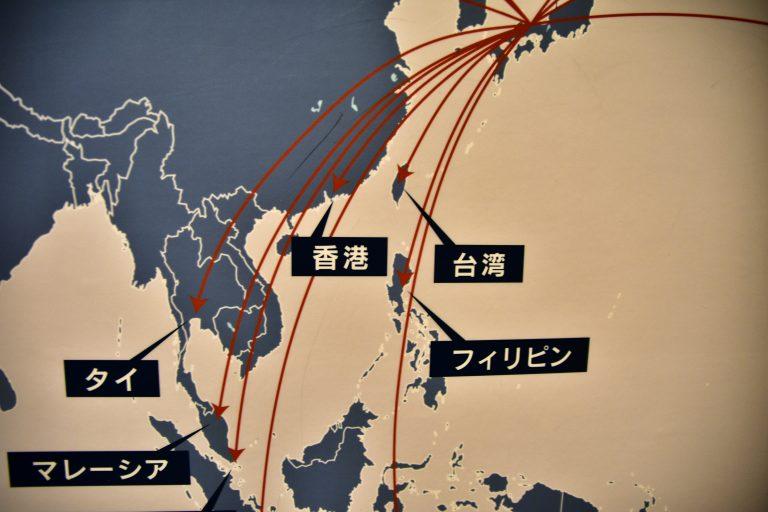鳥取自由行-梨子有出口到台灣及香港啊