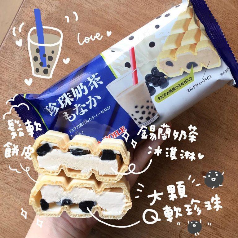 台灣自由行-台北自由行-珍珠奶茶風味雪派