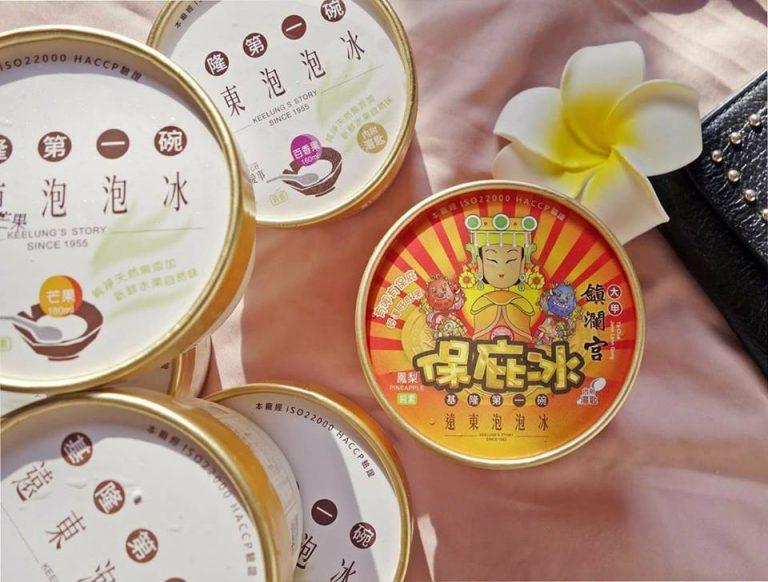 台灣自由行-台北自由行-鎮瀾宮保庇冰