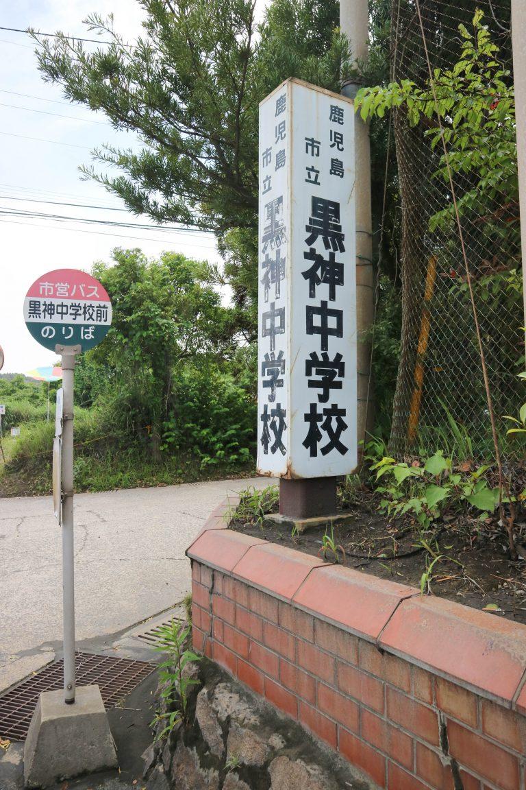 Sakurajima-13