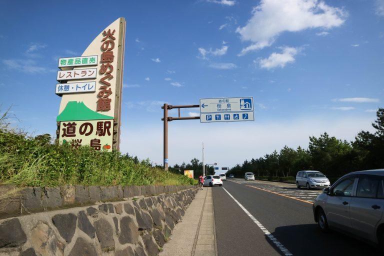 Sakurajima-11