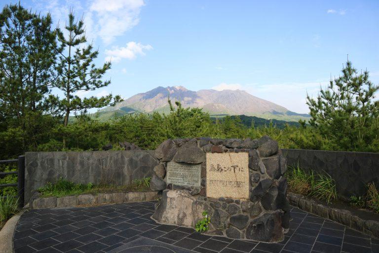 Sakurajima-10