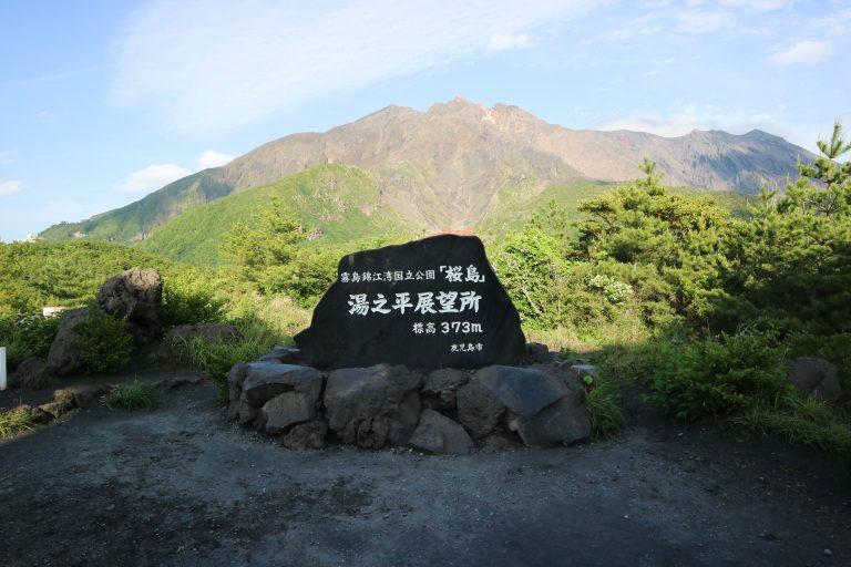 Sakurajima-8