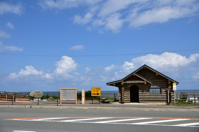 鳥取自由行-颱風走後,藍天回來了!由鳥取市出發約25分鐘車程便到達白兔海岸
