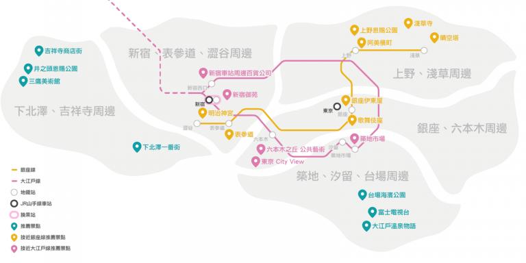 tokyo-map-goflyla
