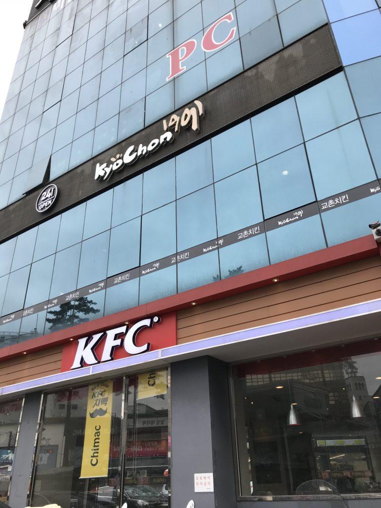 首爾自由行-首爾景點-橋村炸雞就在KFC樓上