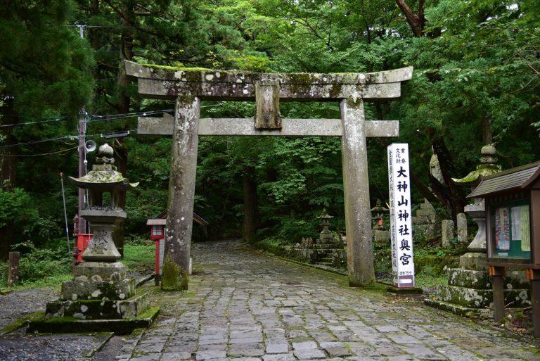 鳥取自由行-終看到大神山神社的鳥居
