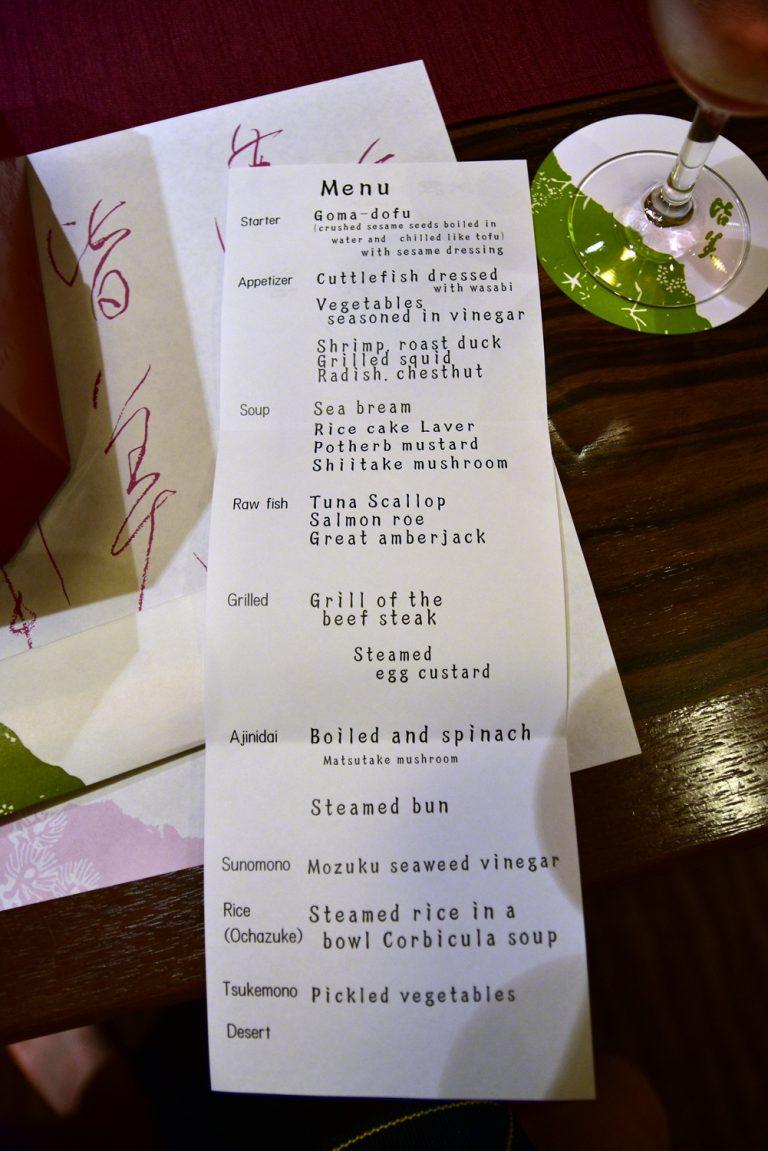 鳥取自由行-還有英文menu