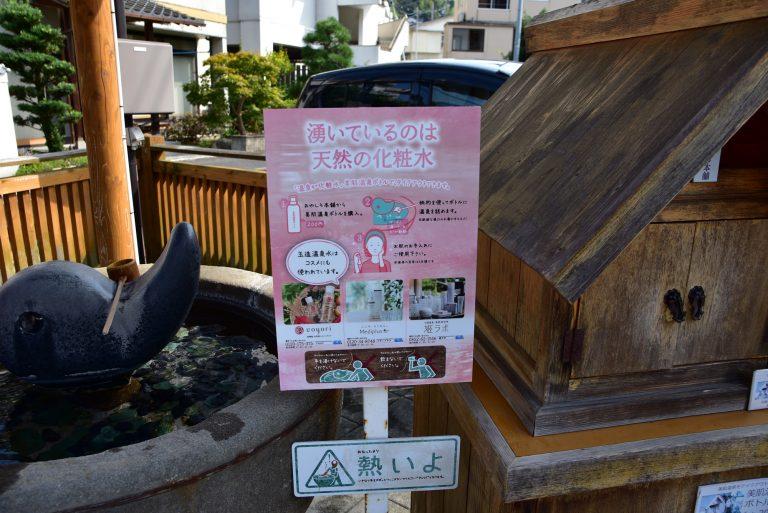 鳥取自由行-想不到大街上竟有讓遊人親自製作溫泉水手信的玩意