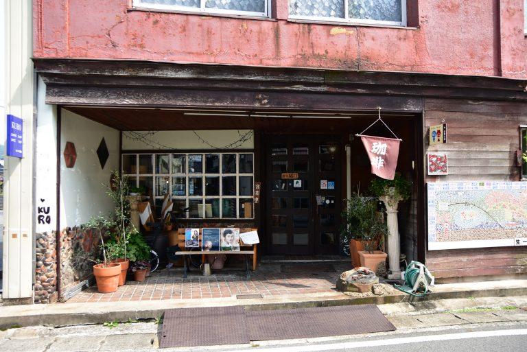 鳥取自由行-途經一間很有型格的咖啡店