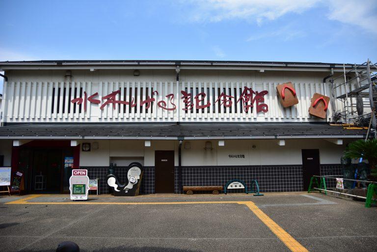 鳥取自由行-水木茂紀念館