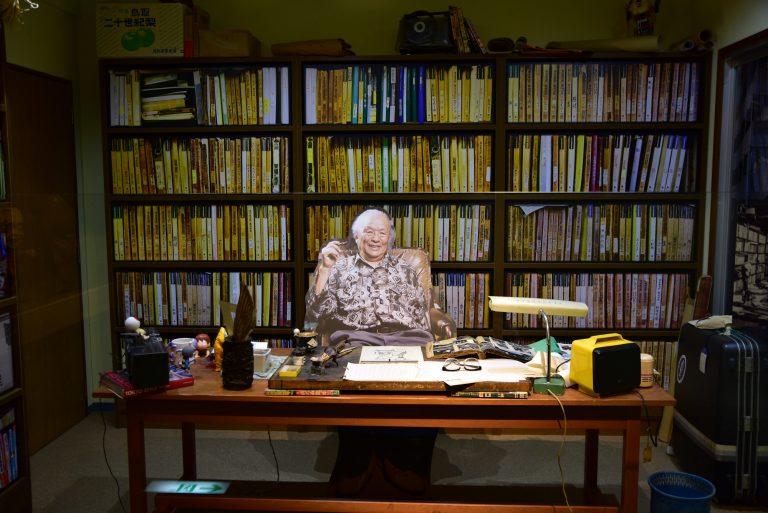 鳥取自由行-水木茂先生的工作室