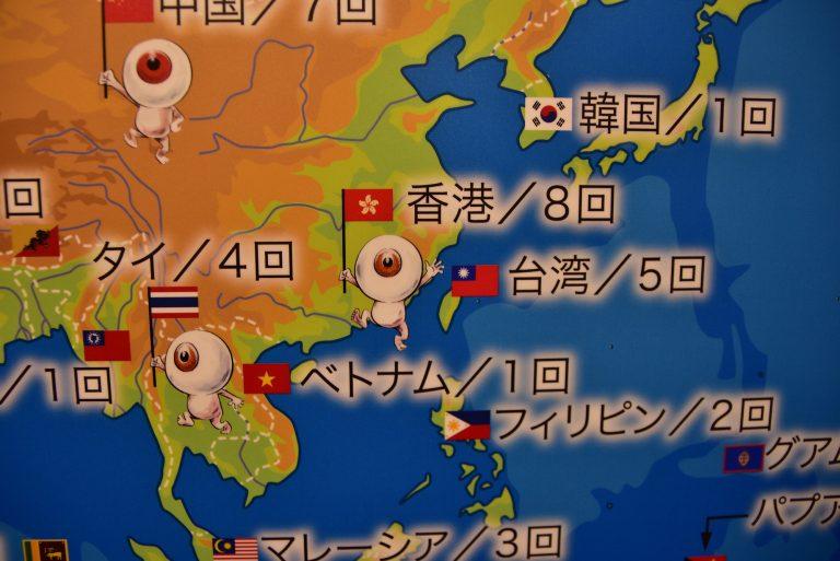 鳥取自由行-水木茂先生應該很喜歡香港吧