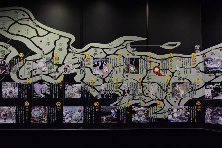 鳥取自由行-本島的傳統鬼故事