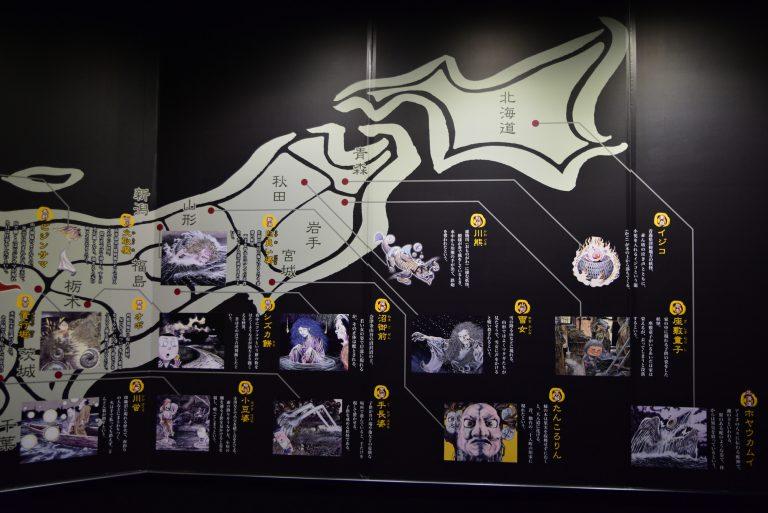 鳥取自由行-東北、北海道的傳統鬼故事