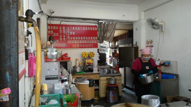 台北好去處-津津豆漿店