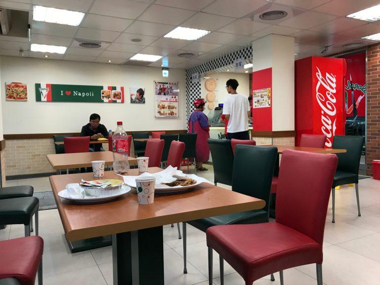 台北好去處-拿坡里披薩