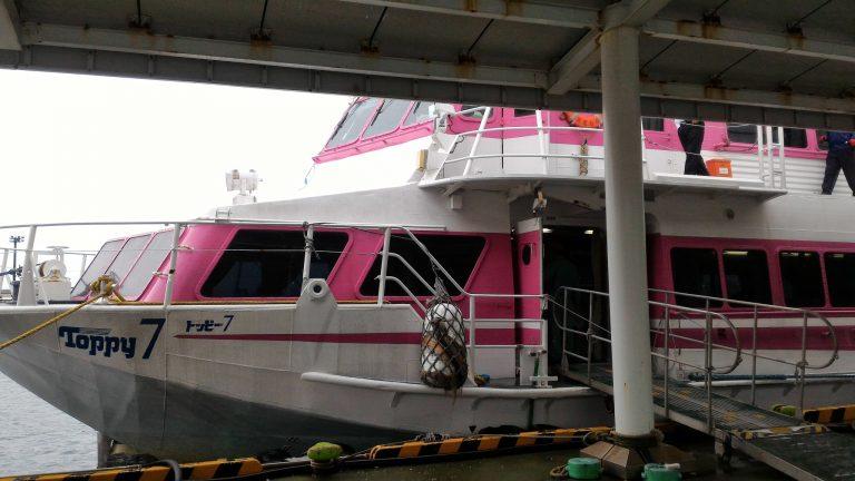 屋久島交通-高速船
