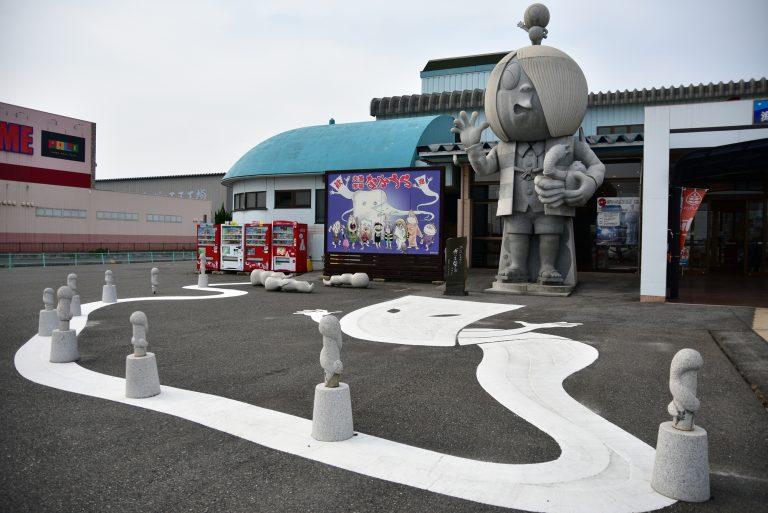 松江城-境港大漁市場最聞名的是市場外的巨型鬼太郎,看看旁邊的汽水機就知他有多巨大了