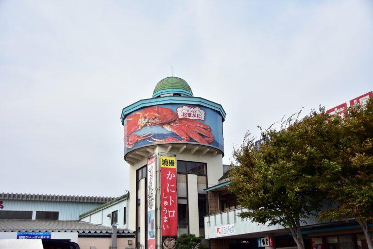 松江城-市場旁的御食事処弓ヶ浜餐廳