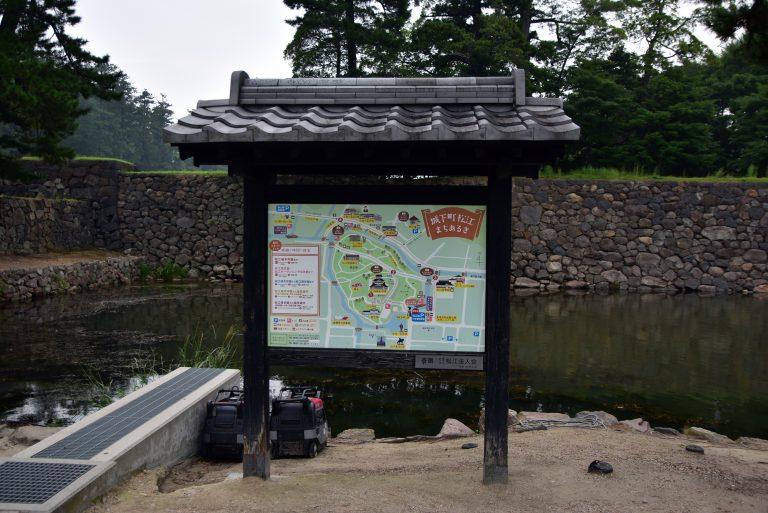 松江城-松江城公園