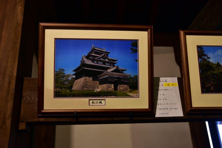 松江城-日本國寶五城之一