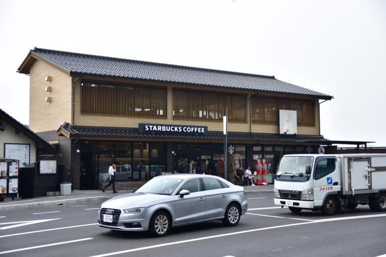 出雲大社-來出雲大社,當然要到以日式長屋風格搭建的starbuck 喝杯咖啡